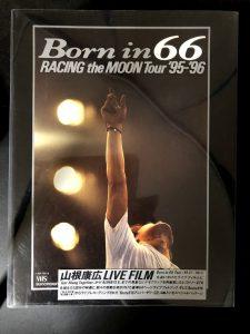 山根康広 Born in 66 VHS