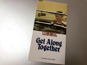山根康広さん Get along together